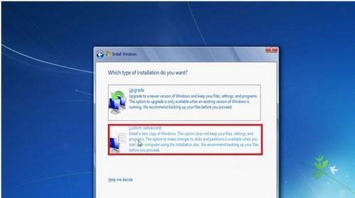 Bước 6: Click chọnI accept the license termsđể đồng ý các điều khoản mà nhà phát hành Microsoft yêu cầu, bạn phải đồng ý mới được cài Win 7.