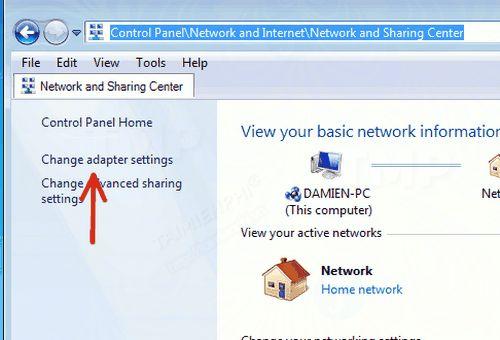 Bước 2: Tiếp theo click chọn Change Adapter Settings.