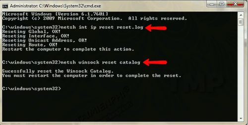 Bước 2:Nhập các lệnh dưới đây vào cửa sổ Command Prompt:
