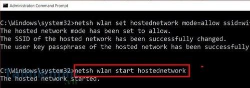 Bước 3: Gõ tiếp lệnh : netsh wlan start hostednetwork để kích hoạt tạo điểm phát wifi hotspot windows 10 trên máy tính.