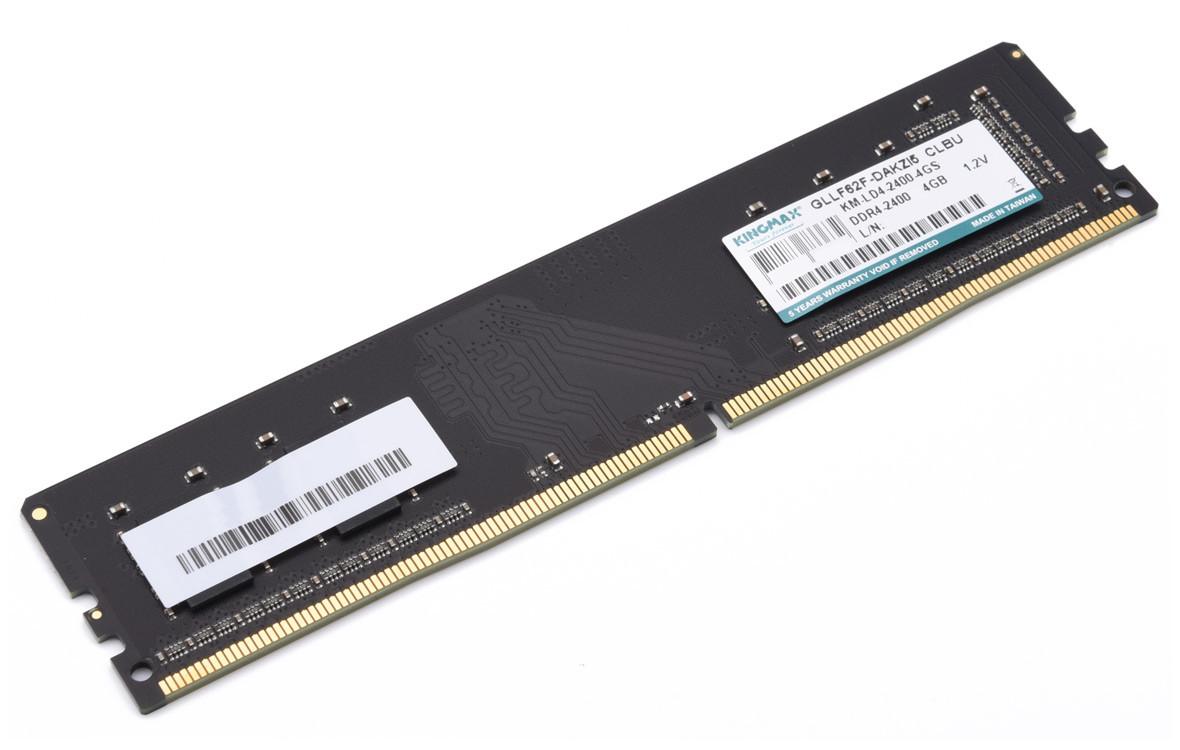 Ram DDR4 PC 4G/2400 Kingmax Chính hãng